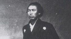坂本龍馬、暗殺直前の手紙「父が1000円で買った」一般家庭のちゃぶ台から見つかる