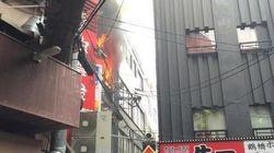「焼き肉の街」大阪・鶴橋駅周辺で火災