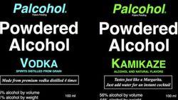 「粉末アルコール」アメリカで認可