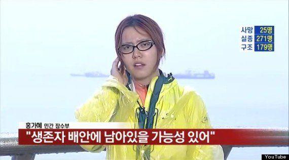 【韓国船沈没】「船内に生存者」テレビで虚言?