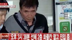 韓国旅客船沈没、船長は「乗客のふり」をして真っ先に脱出か