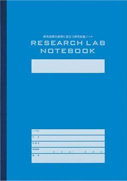 理研、実験ノートを945円で発売 Amazonなら同様のノートが523円