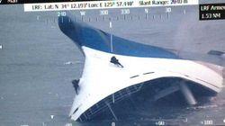 韓国旅客船沈没 290人余り行方不明で大惨事に