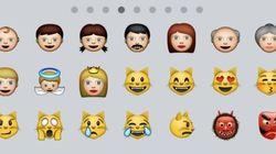 「iPhoneの絵文字は白人ばかりで差別」にAppleが答える