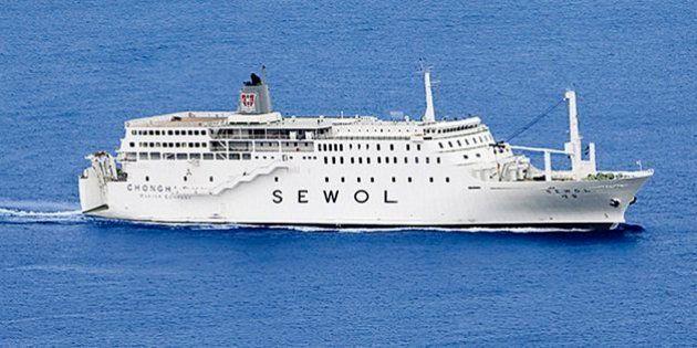 450人乗りの韓国旅客船が沈没の危険