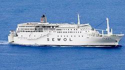 450人乗りの韓国旅客船が沈没の危険 救助作業始まる