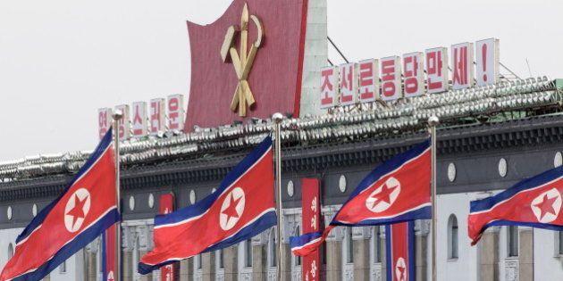 北朝鮮が弾道ミサイル発射か