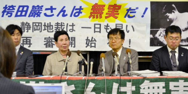 袴田事件の再審開始の可否、3月27日に決定 静岡地裁