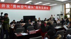 中国で「空気の缶詰」発売へ 生産する「貴州省」とは?