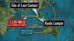 マレーシア航空機失踪 疑いのかかる機長 着陸説も