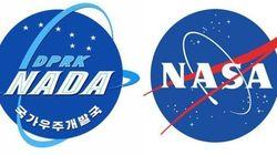 北朝鮮の宇宙開発局のロゴがNASAとそっくりだった【画像】