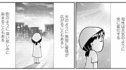 レイプ被害者が最初に駆け込む場所――漫画家・沖田×華さんが見た産婦人科