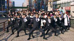 須藤元気率いる「ワールドオーダー」新作動画はAKB48とオタ芸