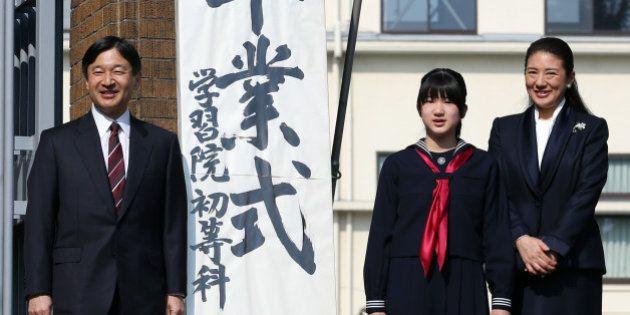 愛子さま、セーラー服姿で卒業式 4月から学習院女子中等科に進学