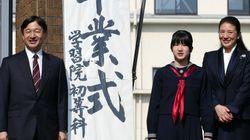 愛子さま、セーラー服姿で卒業式