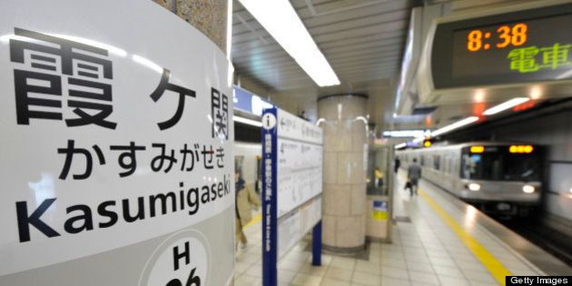 A train arrives at a platform of Tokyo's Kasumigaseki Station on March 20, 2010. Tokyo marked the 15th...