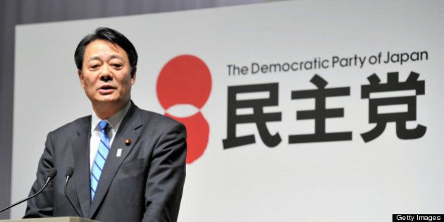 TOKYO, JAPAN - FEBRUARY 24: (CHINA OUT, SOUTH KOREA OUT) Democratic Party of Japan Banri Kaieda addresses...