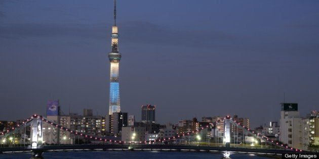 View of Tokyo skyline with tower and