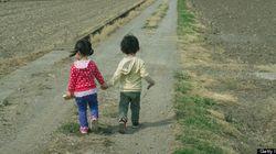 子どもの貧困対策法案、成立へ