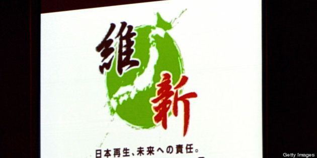 OSAKA, JAPAN - SEPTEMBER 12: (CHINA OUT, SOUTH KOREA OUT) The logo of newly set up Nippon Ishin no Kai...