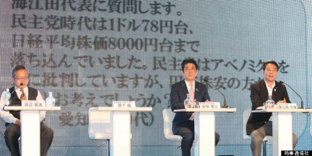 各党代表者が語る「経済政策」とは ネット党首討論会(2013年6月28日)全文書き起こし