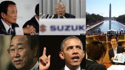 2013年8月29日のハフポスト日本版ニュース記事一覧