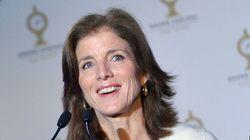 ケネディ大統領の娘、新駐日大使に