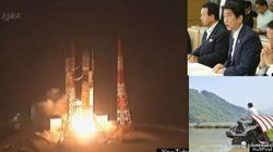 2013年8月4日のハフポスト日本版ニュース記事一覧