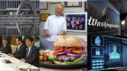 2013年8月7日のハフポスト日本版ニュース記事一覧
