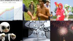 2013年8月10日のハフポスト日本版ニュース記事一覧