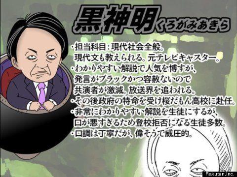 参院選を漫画で解説「選挙に行きたくなるマンガ」