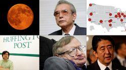 2013年9月19日のハフポスト日本版ニュース記事一覧