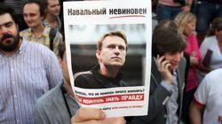 ロシア反体制派ブロガー実刑判決に抗議