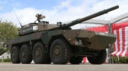 「機動戦闘車」を防衛省が公開 最高時速100キロで離島を防衛