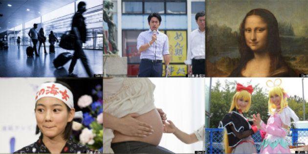 2013年8月11日のハフポスト日本版ニュース記事一覧