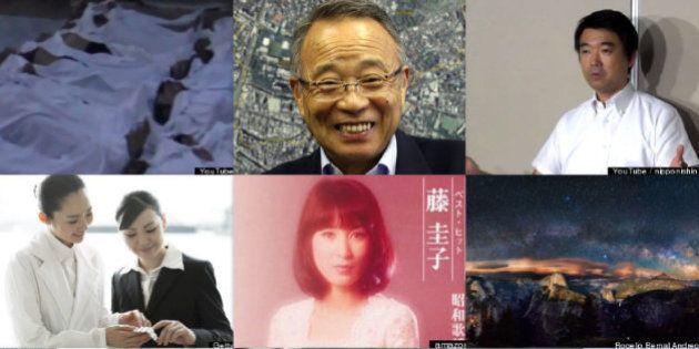 2013年8月22日のハフポスト日本版ニュース記事一覧