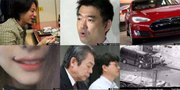 2013年8月24日のハフポスト日本版ニュース記事一覧