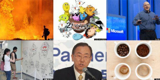 2013年8月26日のハフポスト日本版ニュース記事一覧