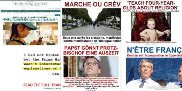 フランスの国籍「出生地主義」で大議論 ロマの少女強制送還をきっかけに/ハフィントンポスト各国版 本日のスプラッシュ