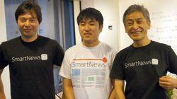 SmartNews、チャンネル登録者が200万人突破