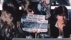 『スターウォーズ』初公開のNGシーン集