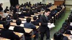大学入試改革