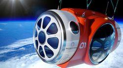 「気球で行く宇宙旅行」730万円から