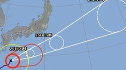 台風27号、雨のピークはいつ?