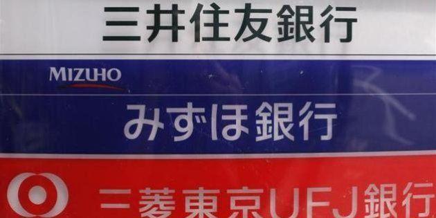金融庁、メガバンク一斉立ち入り検査