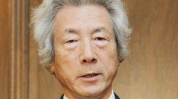 小泉元首相「原発ゼロで十分に経済成長できる」と強調