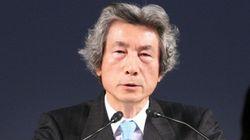 小泉元首相は原発推進論者と、どの点で意見が合わないのか