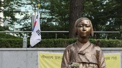 慰安婦問題で韓国を批判