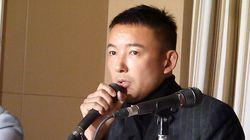 山本氏、秘密保護法案は「政治家と官僚のクーデターだ」