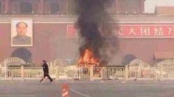 天安門広場に自動車が突っ込み5人死亡